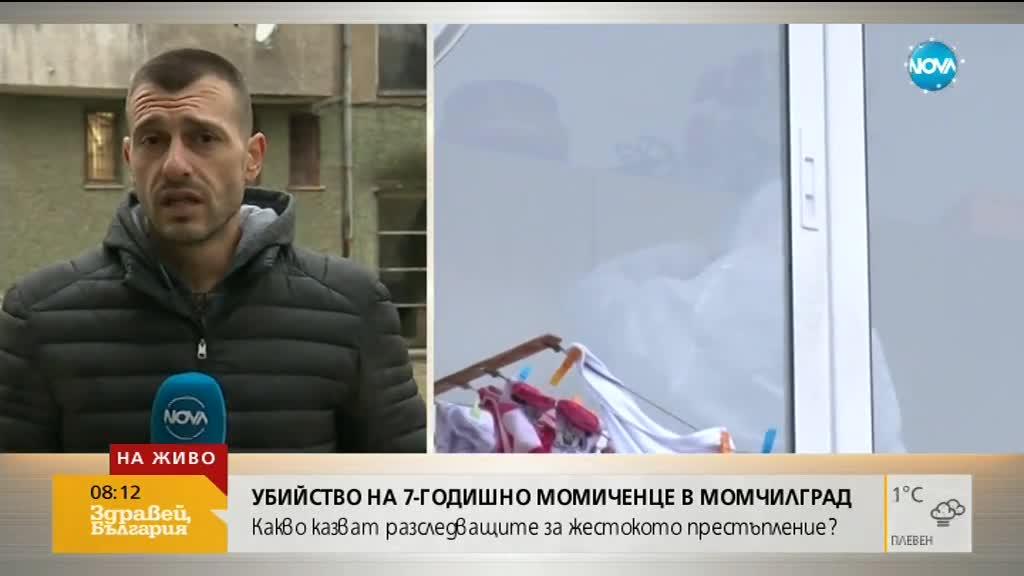 Има задържана жена за убийството на детето в Момчилград