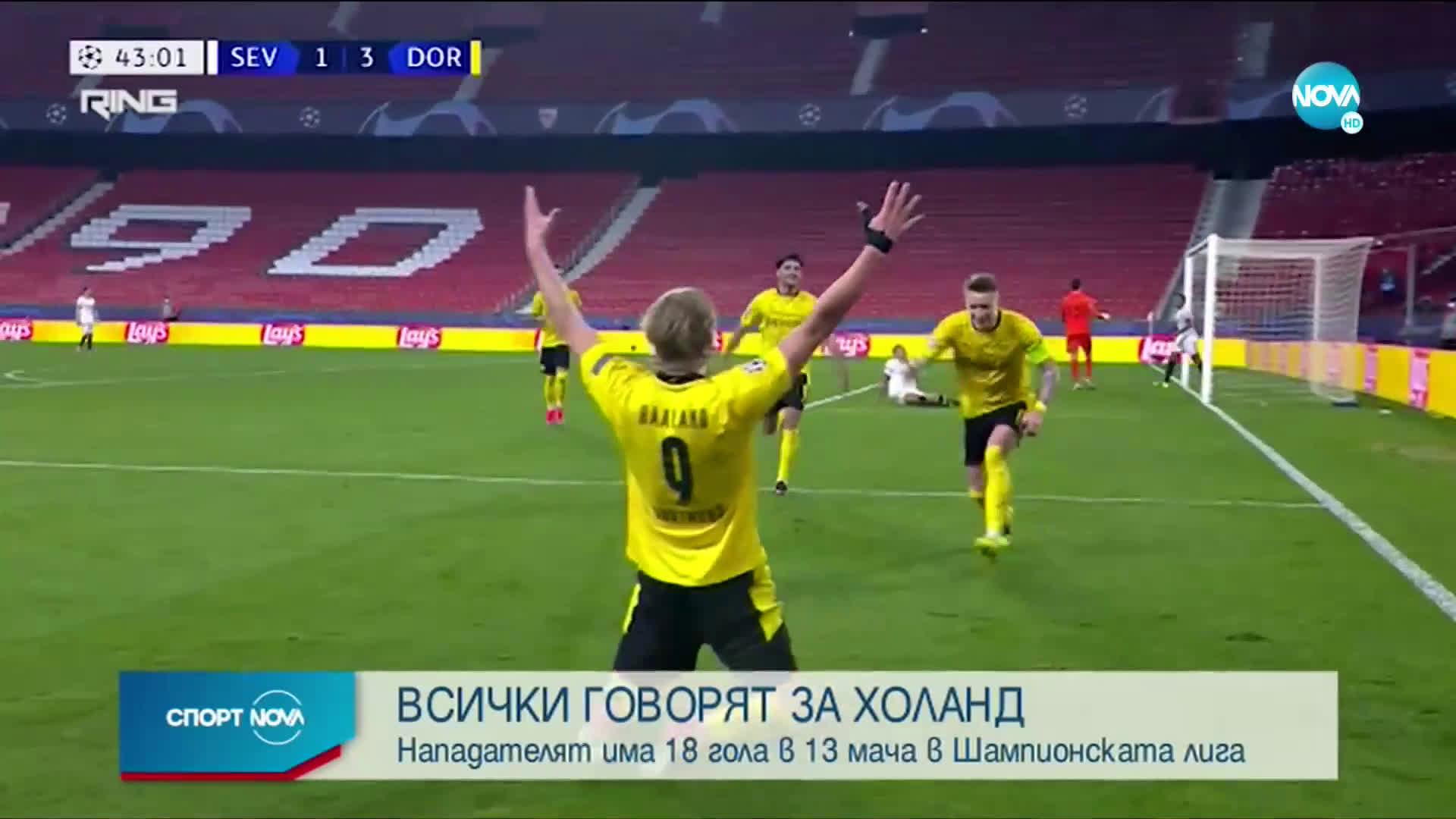 В зрелище с 5 гола Борусия пребори Севиля