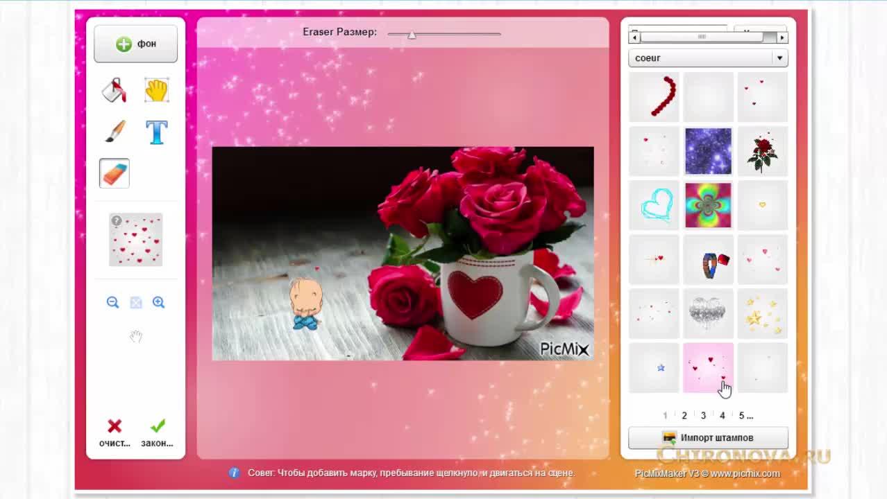 Создание gif анимации онлайн без фотошопа. В фотошоп cs5 и сs6 vbox7.