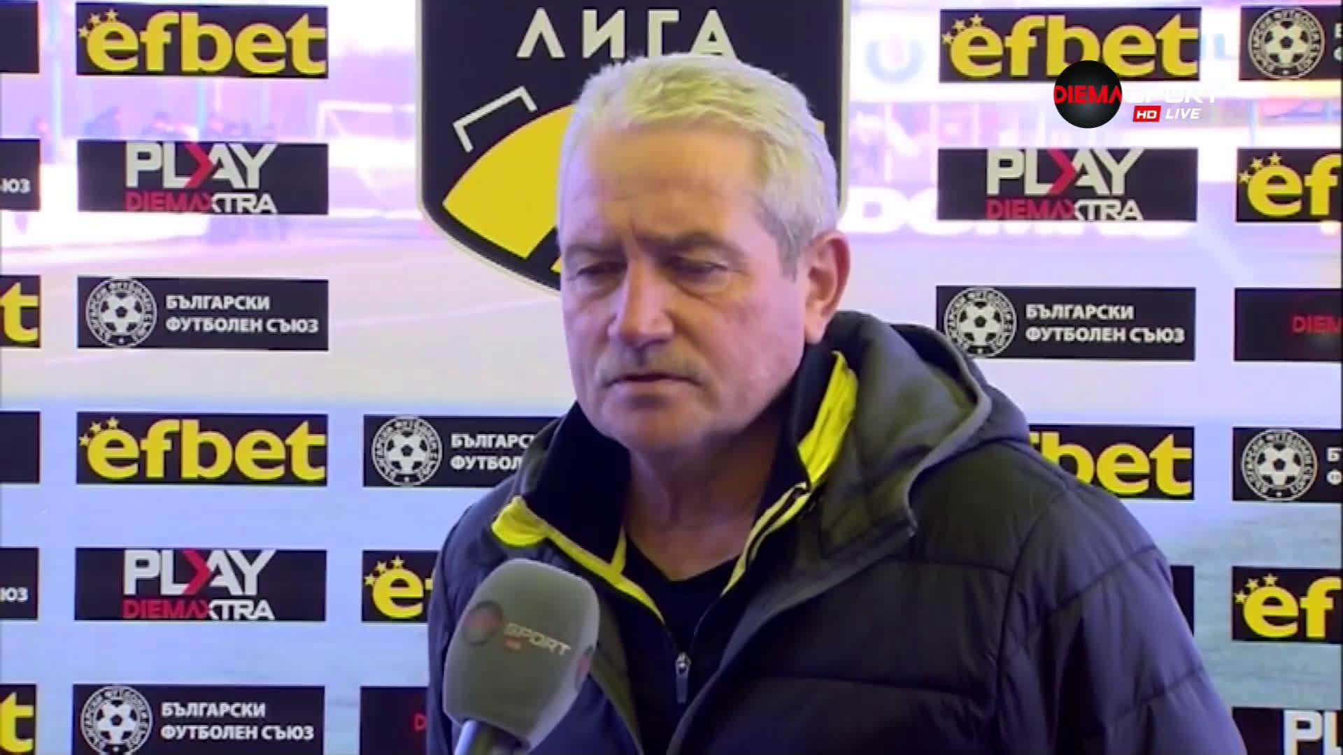 Какво се случи вдългоочакваното полвдивско дерби между Ботев и Локомотив