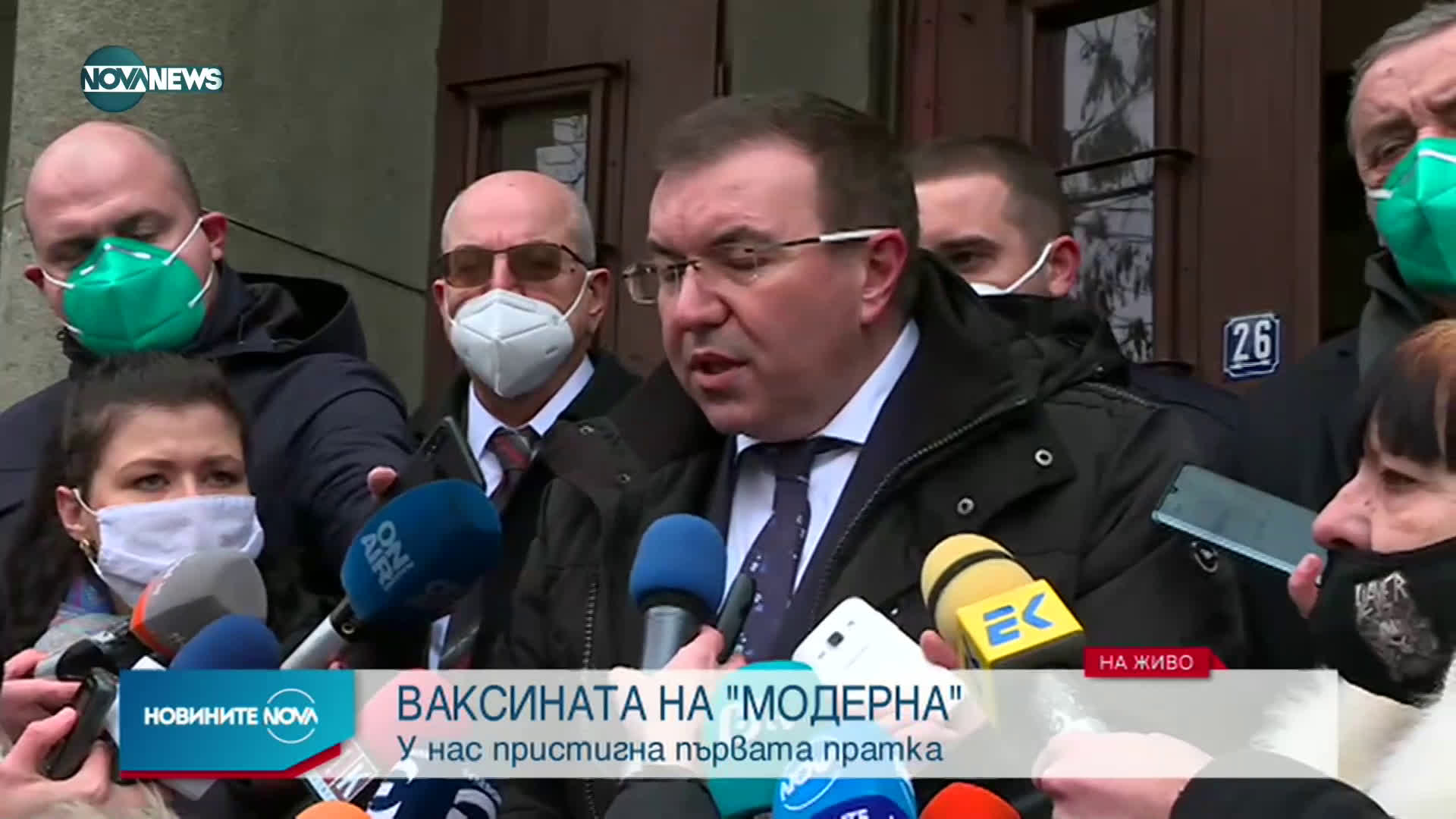 Брифинг на проф. Ангелов за пристигането на ваксината на Moderna