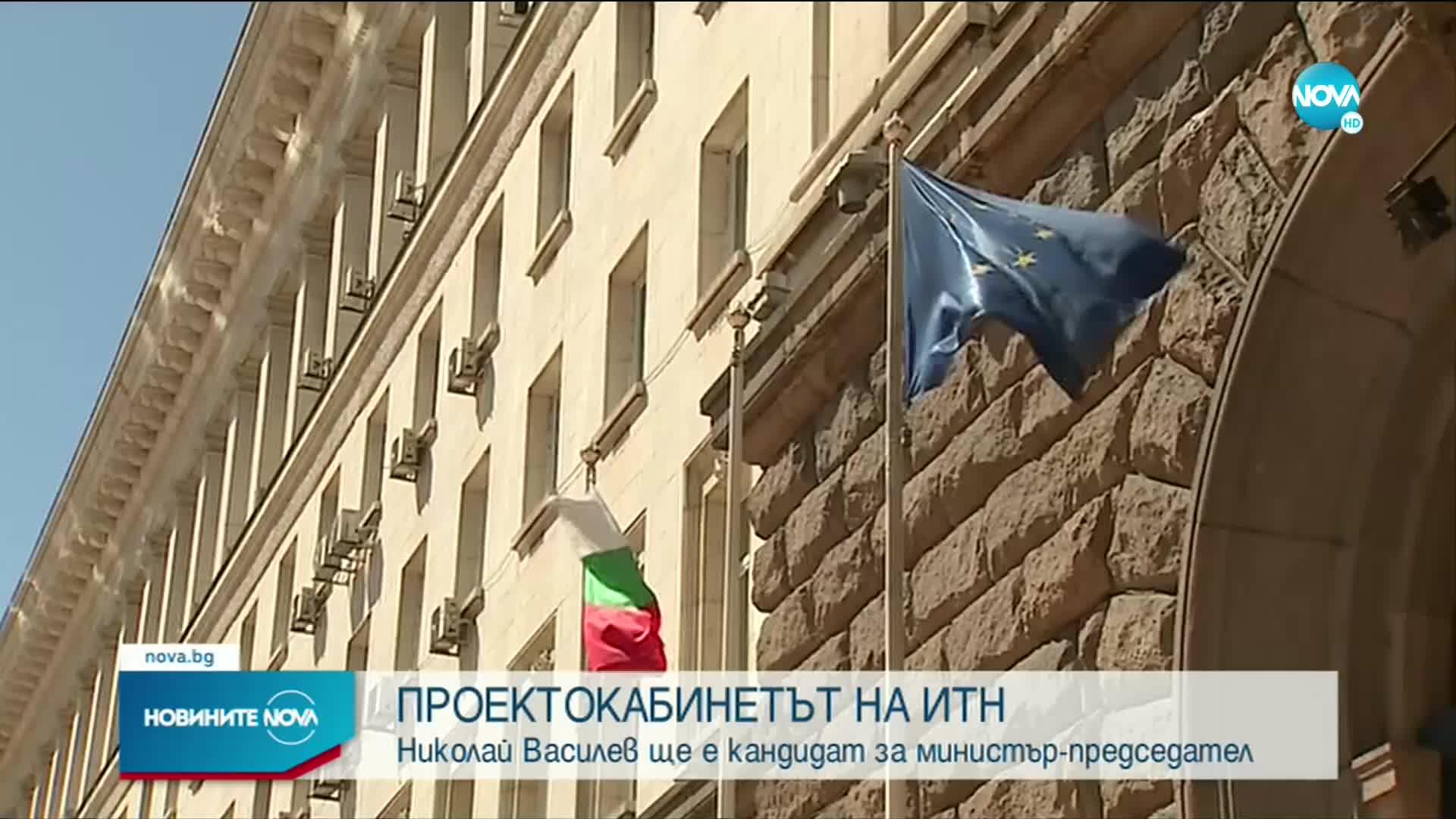 Слави Трифонов представи проектокабинета на ИТН