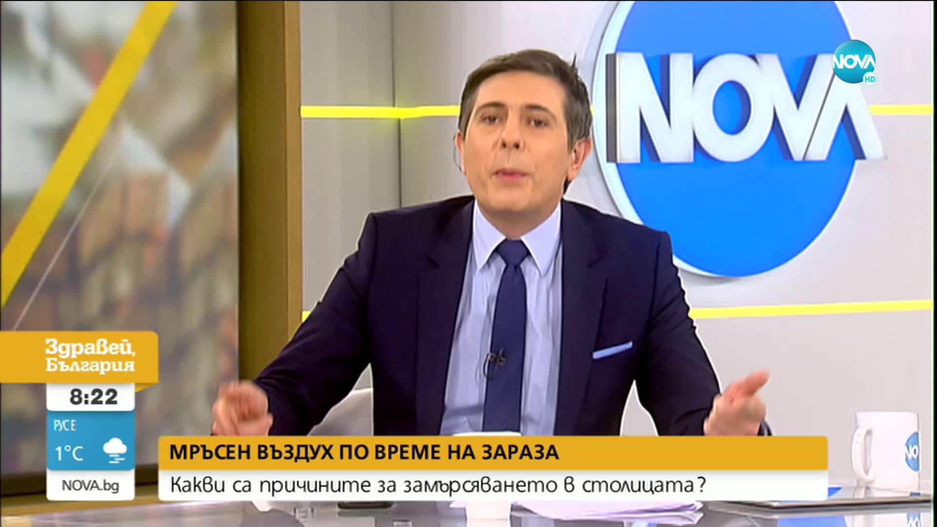 Фандъкова: Нямаме сериозен проблем с чистотата на въздуха