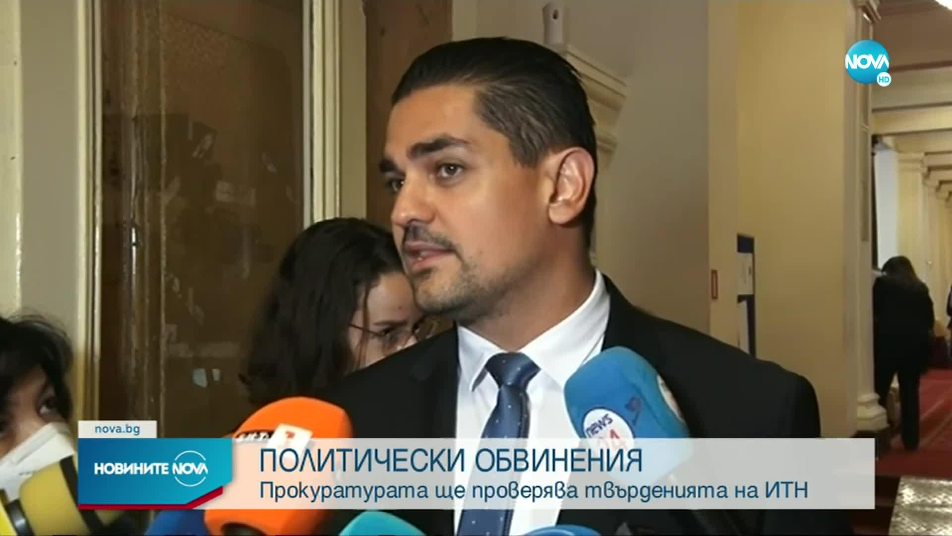"""СКАНДАЛ В НС: Правени ли са опити да бъдат купени депутати от """"Има такъв народ""""?"""