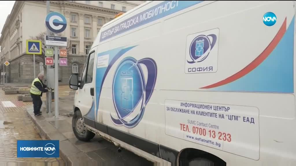 Монтирани са всички спирки за нощните автобуси в София