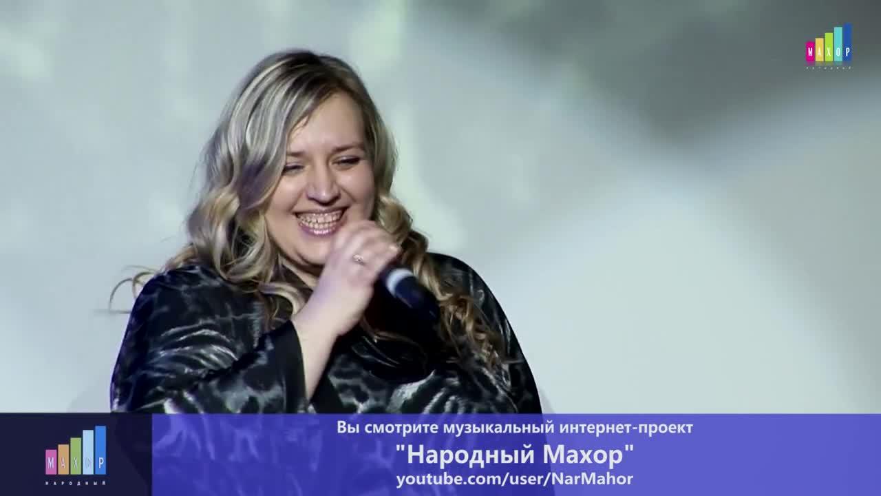 Народный махор и. Кашаева зимняя вишня в boruto naruto the.