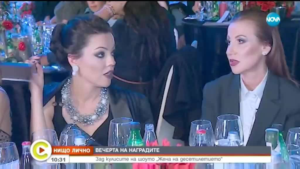 Илиана Раева и Славея Сиракова на бляскава церемония