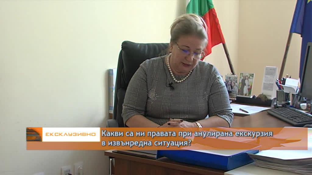 """Ексклузивно"" - 28.03.2020"