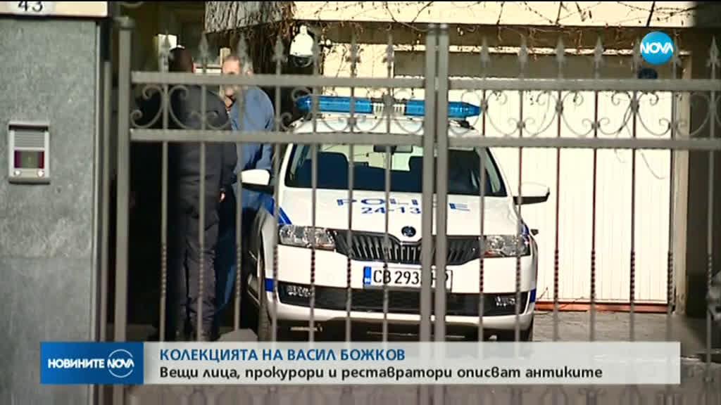 """Вещи лица, прокурори и реставратори влязоха в офиса на """"Нове холдинг"""""""