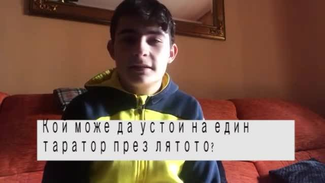 Какво мислят чужденците за живота в България