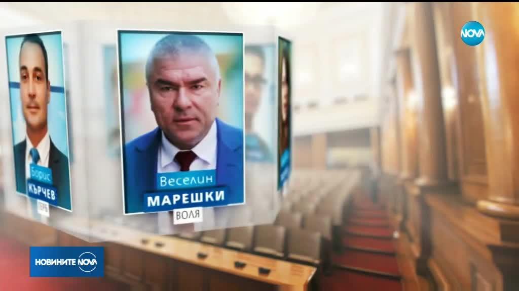 Четирима депутати доброволно се отказват от имунитетите си