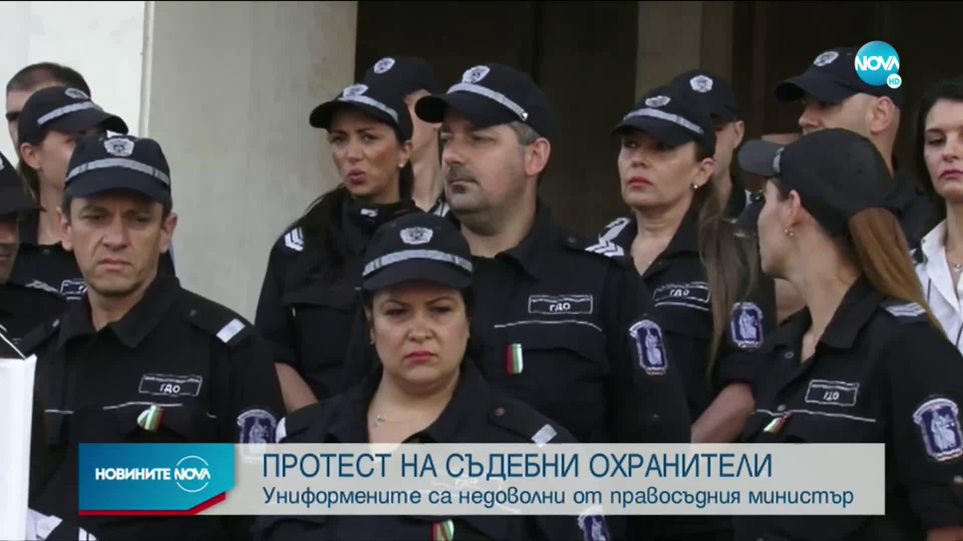 """Членове на """"Синдикат Охрана"""" излизат на протести пред съдебните палати"""
