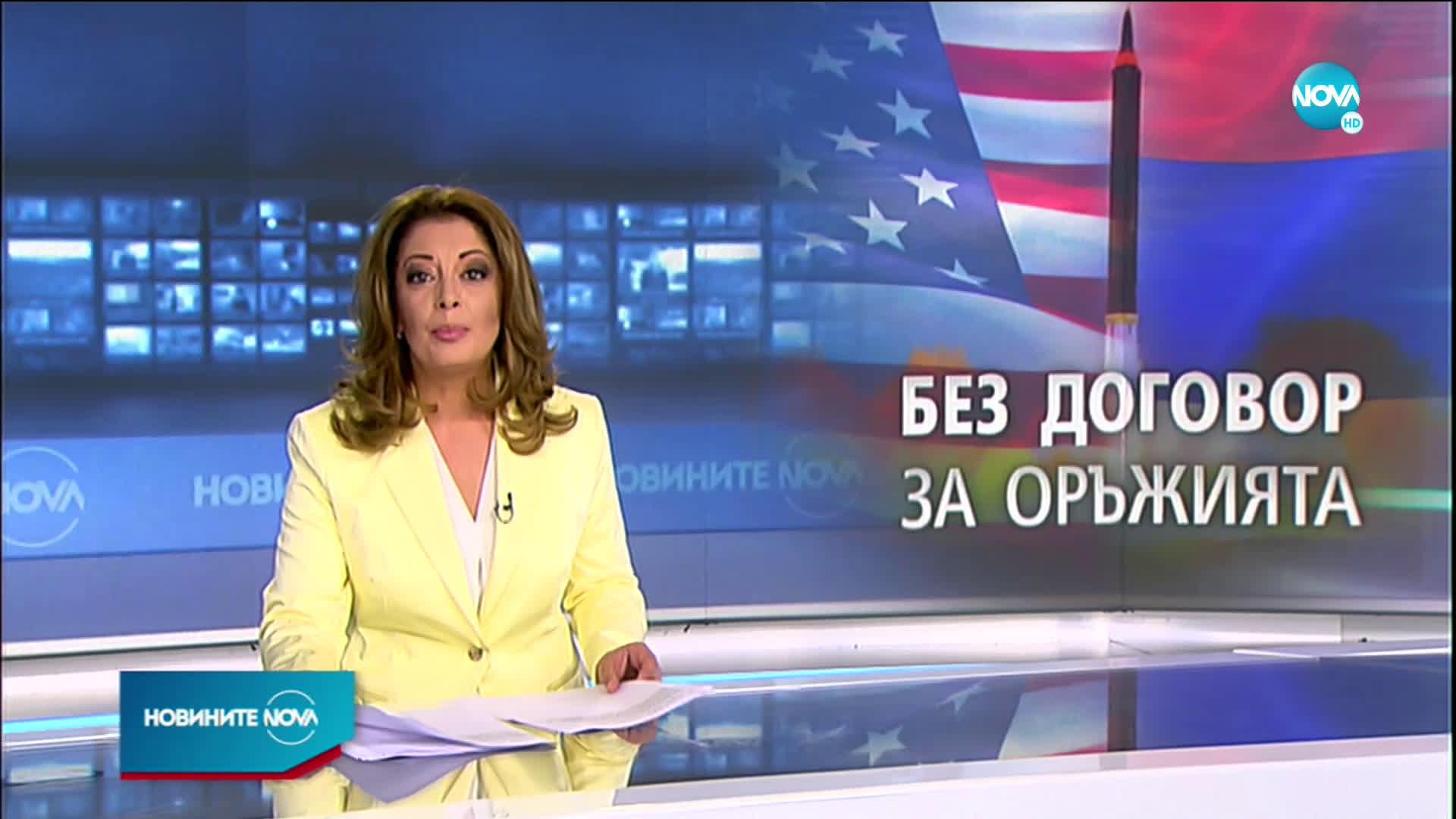 Новините на NOVA (17.10.2020 - обедна емисия)