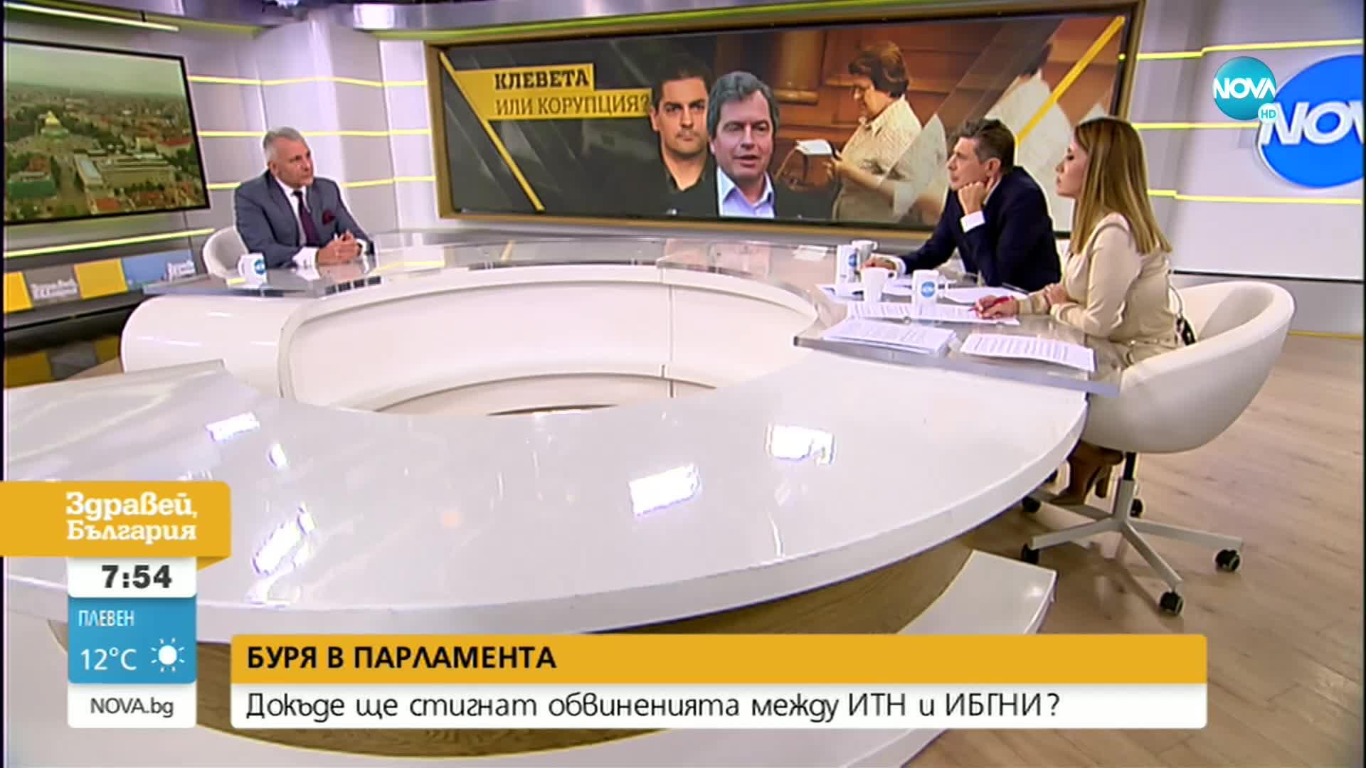 """Хаджигенов за скандала """"500К"""": Това е частен и безобразен разговор между двама души"""