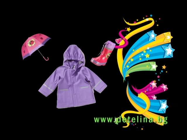 Мода за момичета от Playshoes за дъждове