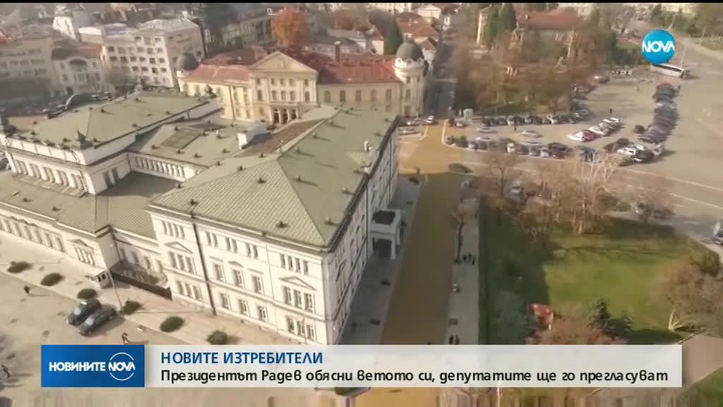Напрежение между президент и парламент заради сделката за F-16 (ОБЗОР)