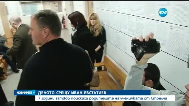 Разпитват свидетели срещу Иван Евстатиев