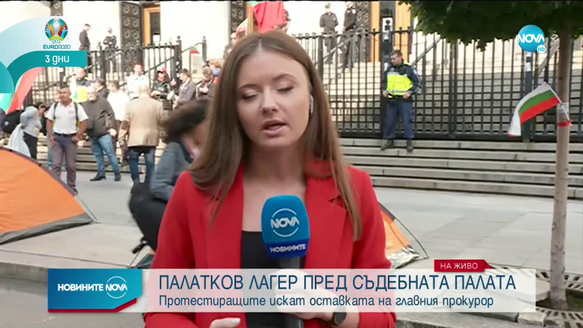 Протестиращи опънаха палатков лагер пред Съдебната палата в София