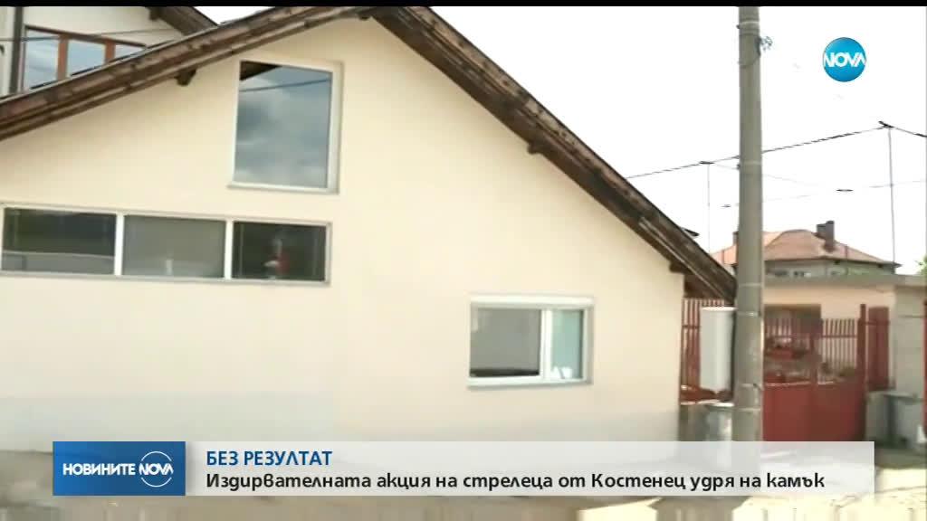 Издирват трети ден мъжа, заподозрян за убийството в Костенец