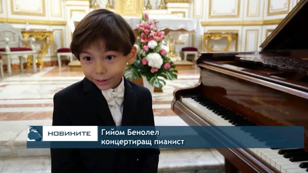 Рядък талант: 6-годишен пианист от Париж удивлява специалистите с майсторството си