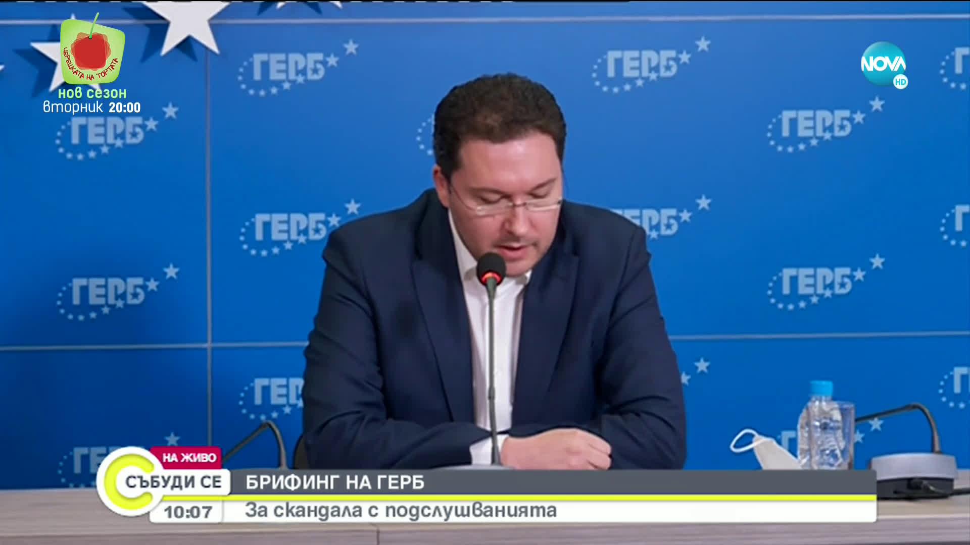 Даниел Митов: Радев не може да прости на службите, че разкриха руската шпионска мрежа