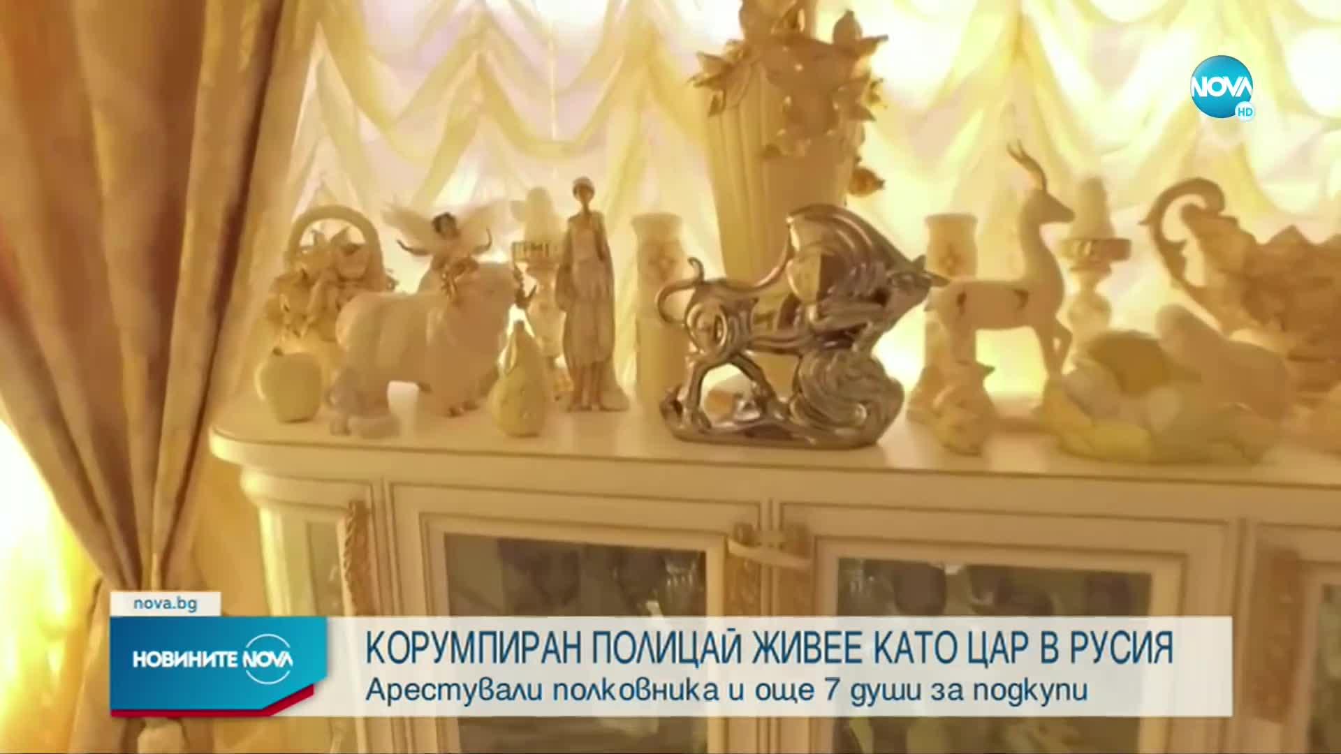 Показаха луксозното имение на полицейски шеф, арестуван за корупция в Русия