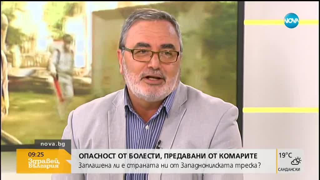 Ангел Кунчев: Климатичните промени носят екзотични заболявания у нас