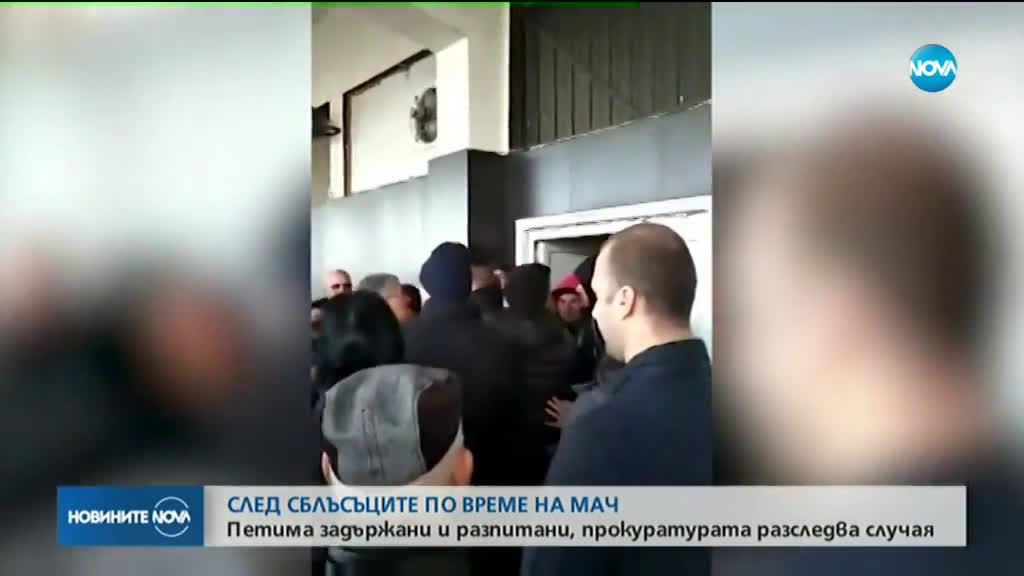 12 задържани заради хулигански прояви на футболни мачове в София