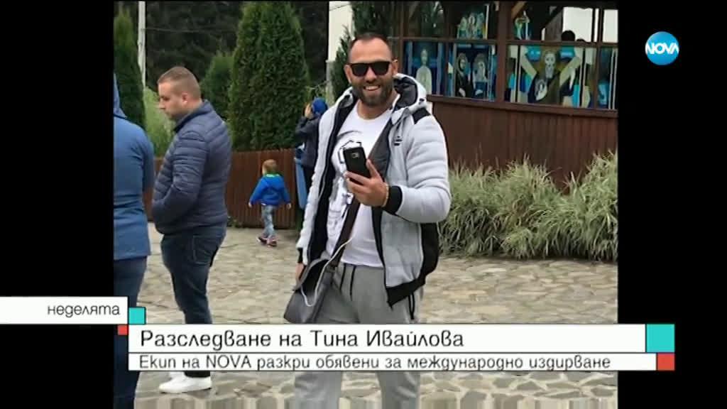 """РАЗСЛЕДВАНЕ НА NOVA: Как живеят """"ало"""" измамниците в Румъния?"""