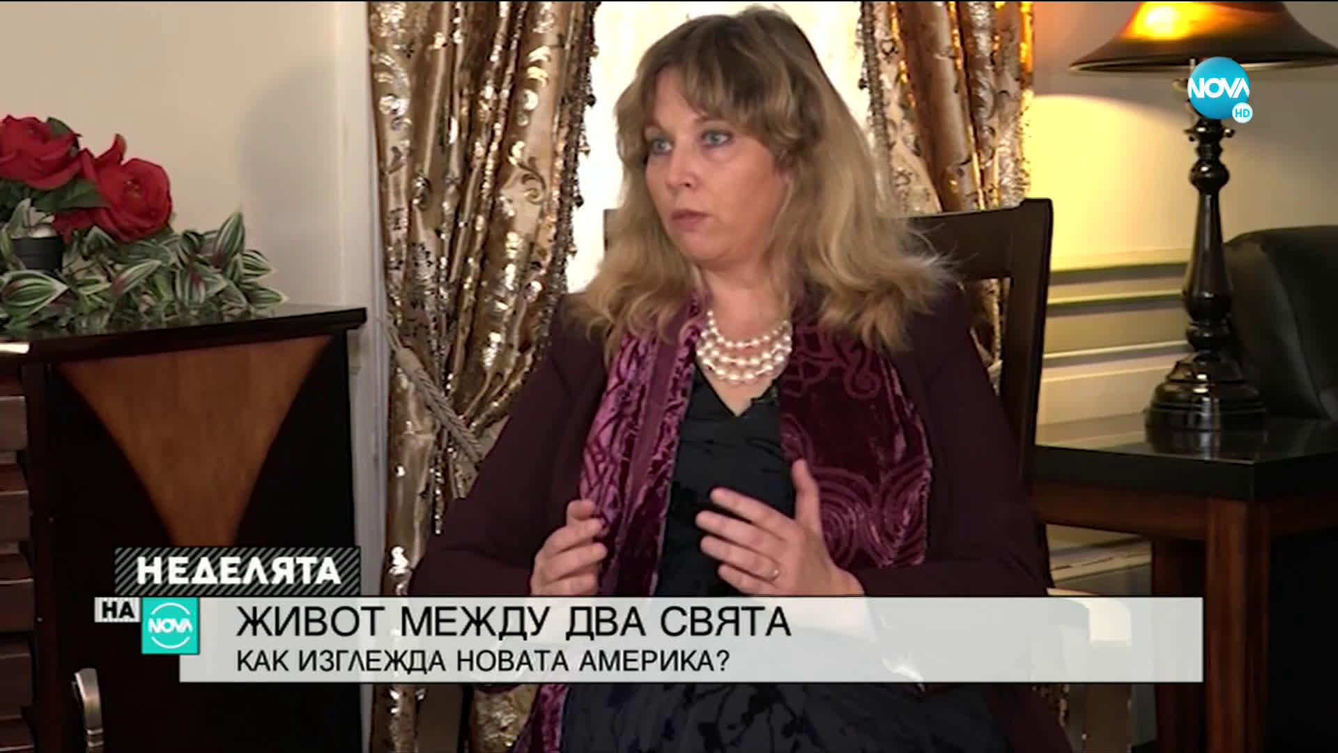 За живота между два свята - д-р Нора Димитрова - Клинтън