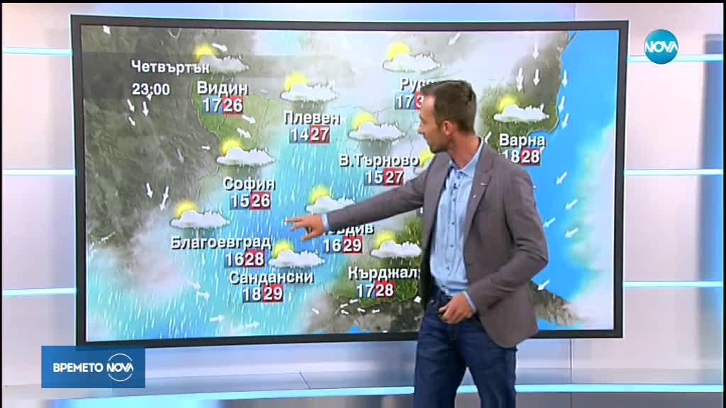 Прогноза за времето (15.08.2019 - обедна емисия)