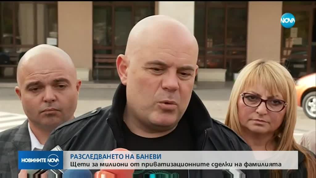 """Прокуратурата открила документи за източване на """"Полимери"""""""