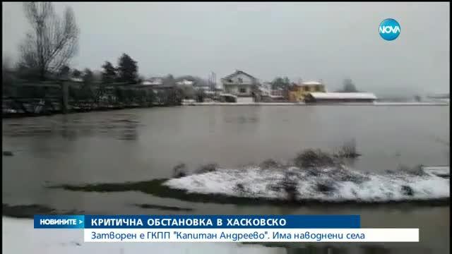 Частично бедствено положение в Хасковско