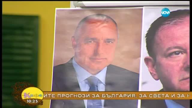 В На кафе гостува ясновидецът Божидар Караджов (18.02.2015)