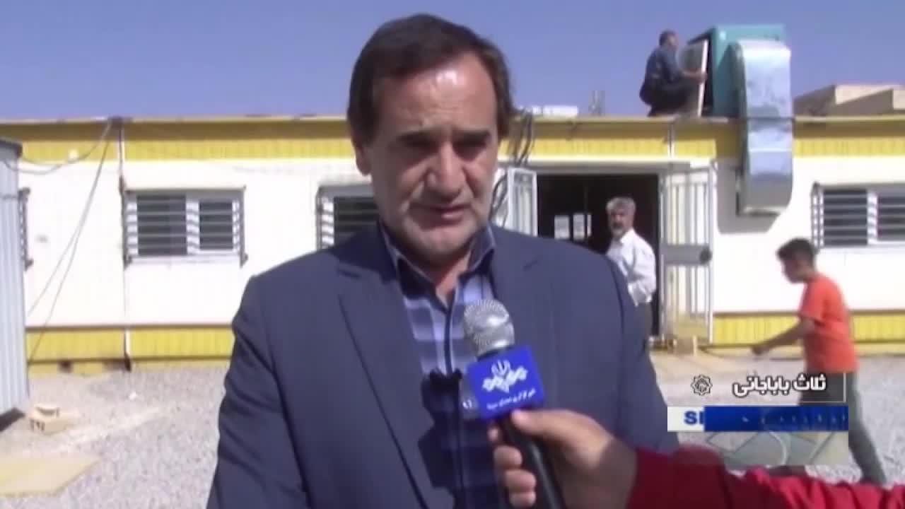 Iran: 5.9 magnitude quake kills two in western province of Kermanshah
