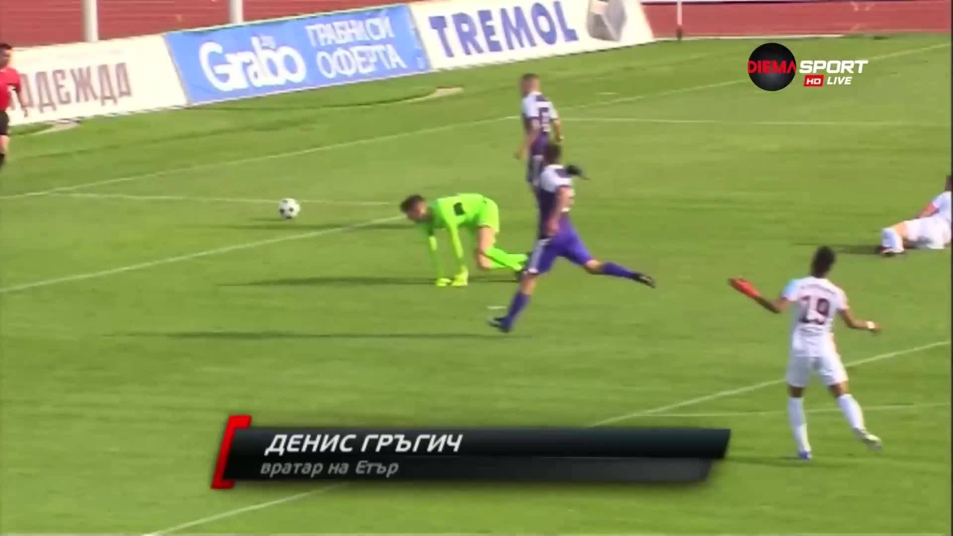 Спасяване на Денис Гргич срещу Септември