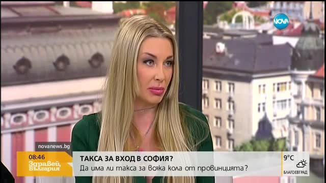 """Ласкин за такса """"провинция"""": А да влизат ли само руси жени в София?"""
