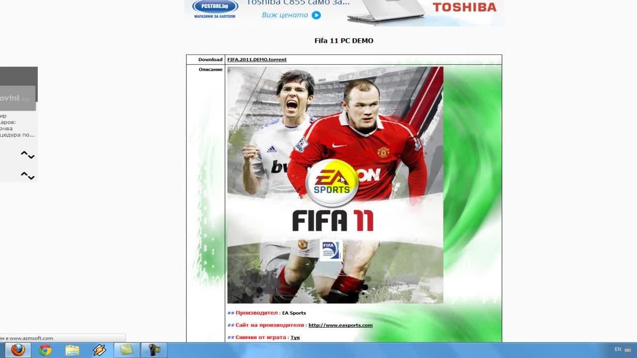 Mu online в gamenche clips! {p} vbox7.
