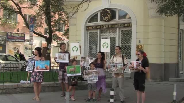 Вегани протестираха пред Главното мюфтийство в София