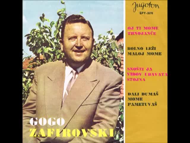 Gogo Zafirovski - Dali Dumas Mome Pametuvas Vbox7