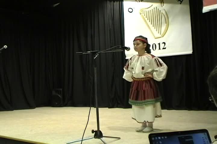 Македонско девойче