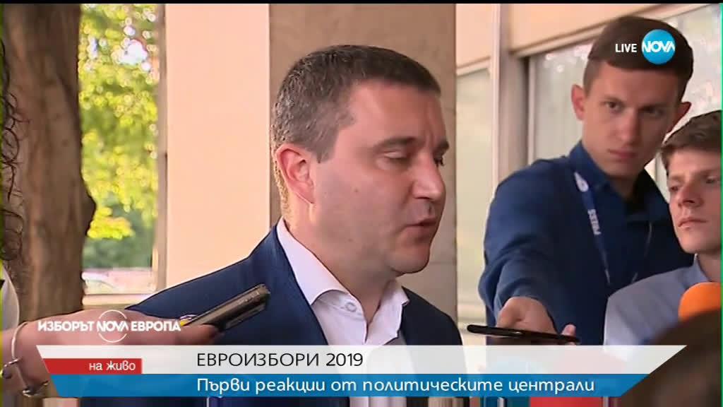 Горанов: Борисов може още дълго да управлява ГЕРБ