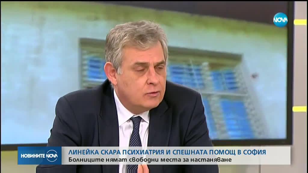 Линейка скара психиатрия и Спешната помощ в София