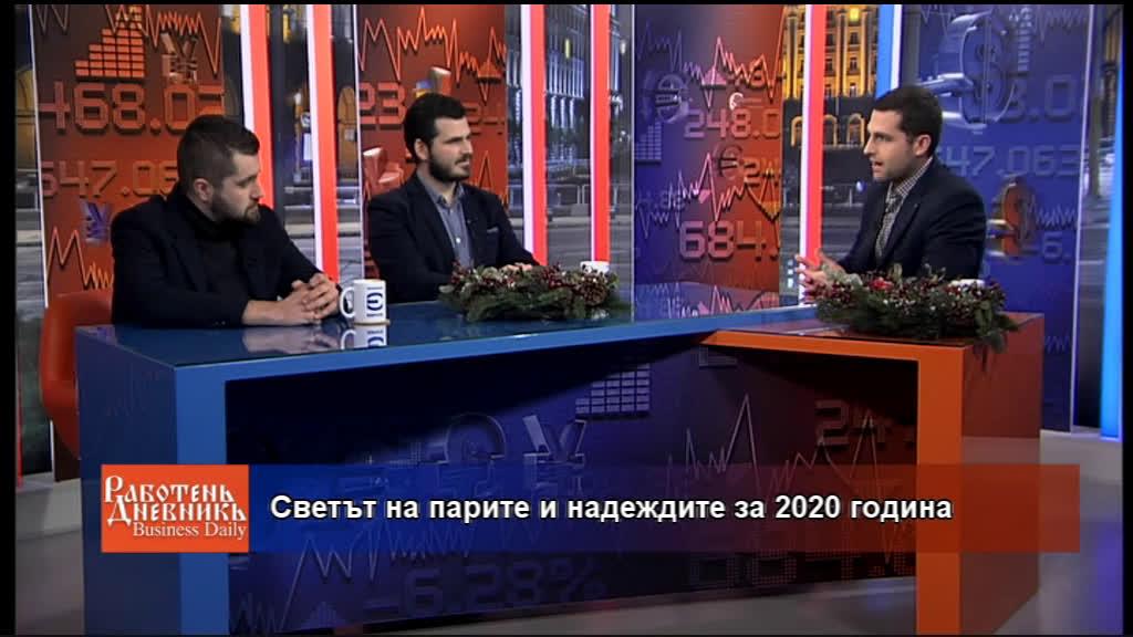 Българската икономика и потенциалът за растеж