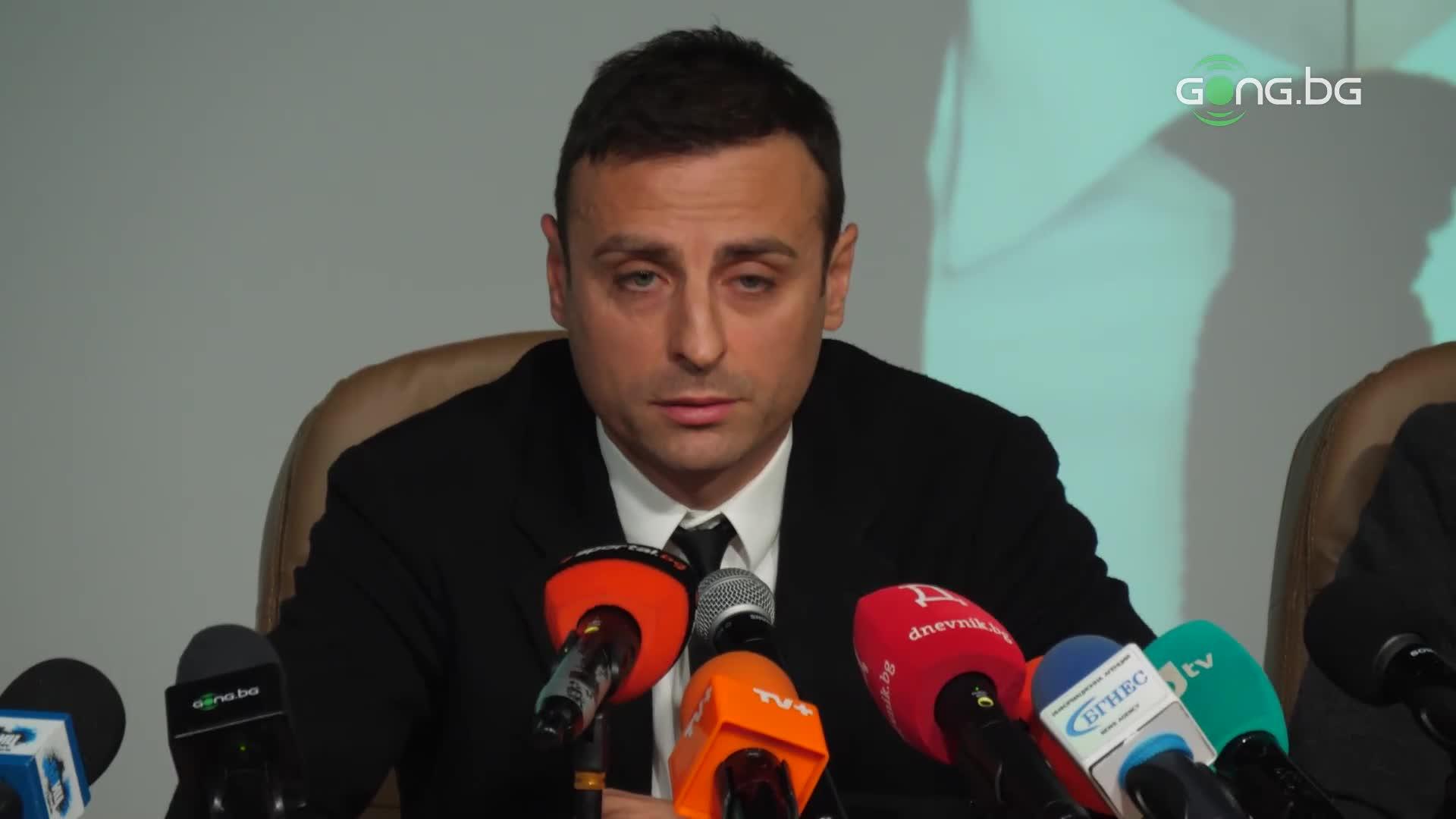 Бербатов: Защо има две охранителни фирми на конгреса? Ние ще се бием ли?