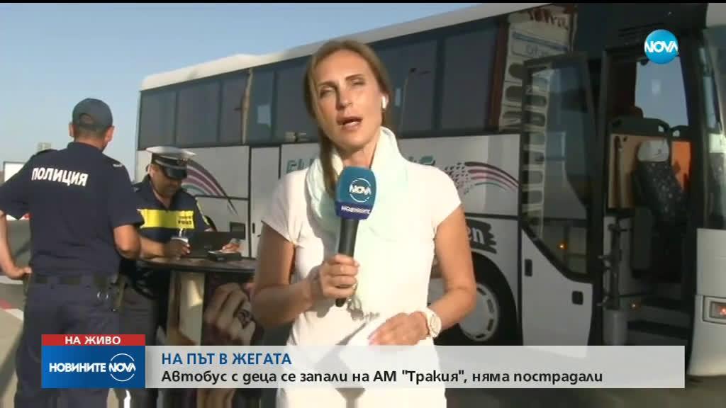 """Автобус с 31 деца се запали на магистрала """"Тракия"""""""