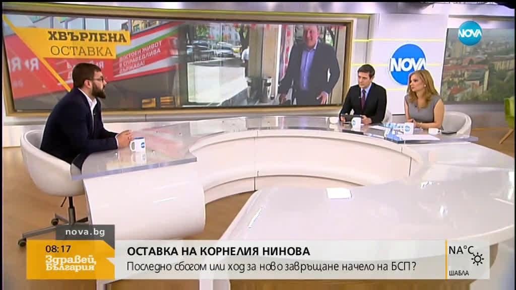 Стоян Мирчев: Подаването на оставка без никакви уговорки е реалното поемане на отговорност