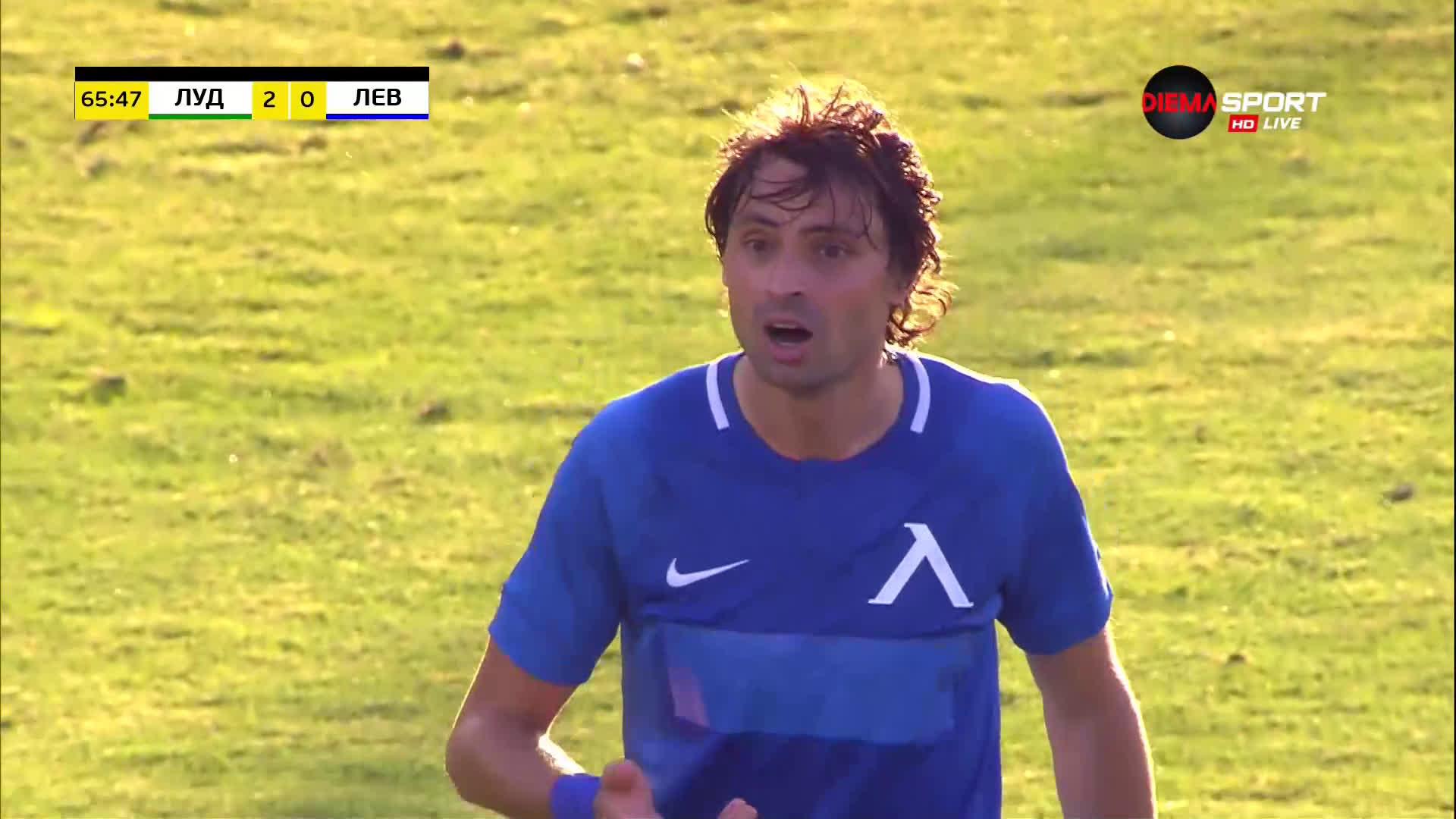 Лудогорец бележи втори гол във вратата на Левски