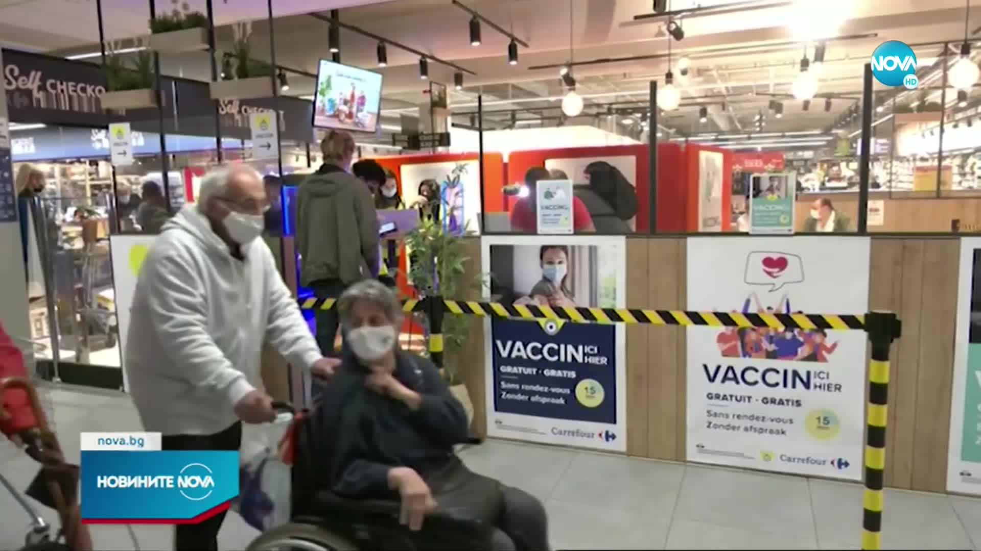 70% от пълнолетните в ЕС са напълно ваксинирани