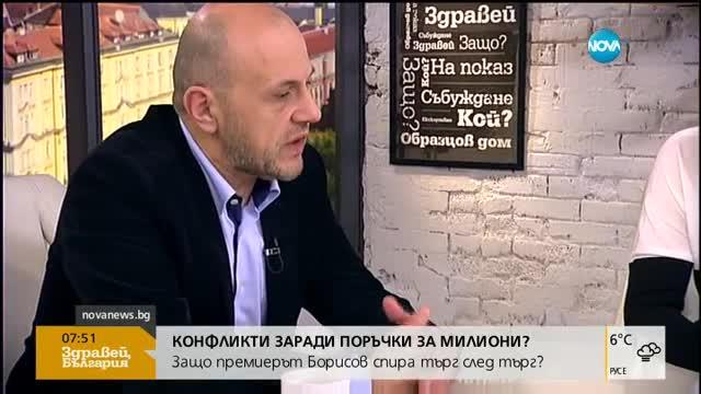 Томислав Дончев: Не съм чул за нарушение в някоя от спрените поръчки